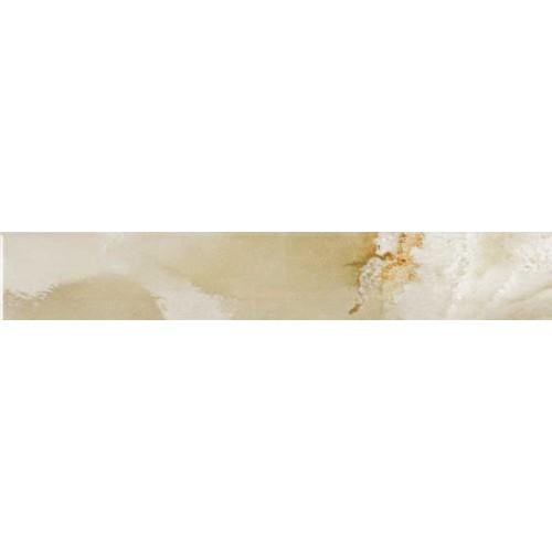 Rodapié Habitat serie Fenix Blanco de 8x50cm